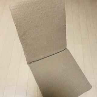 ニトリ 座椅子と座椅子カバーのセット!美品!