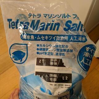 テトラ マリンソルト 海水の素