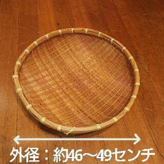 家庭菜園での野菜収穫などに!大きな竹製のザル