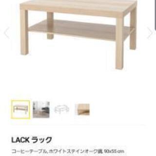 IKEA テーブル 写真追加しました
