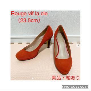 【美品】Rouge vif la cle スエードパンプス(23...