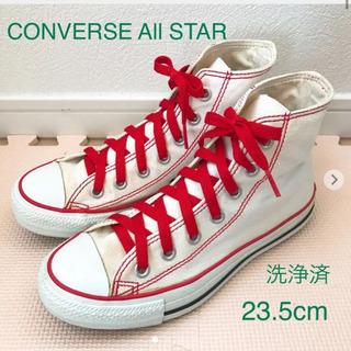 CONVERSE All STAR ハイカット(23.5cm)