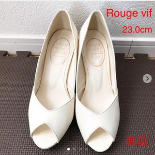 【美品】Rouge vif パンプス(23.0cm)