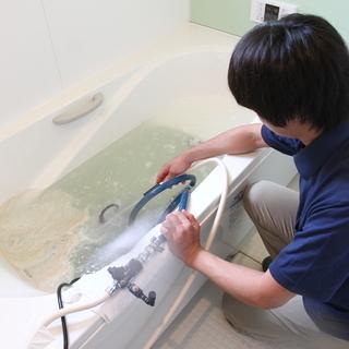 風呂釜おいだき配管除菌洗浄専門店 ライフサポートにこまる 除菌ウ...