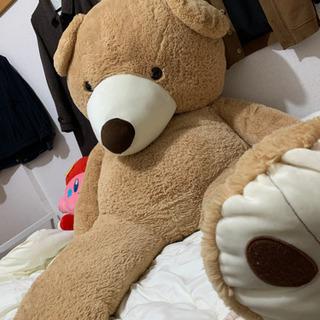大きいクマのぬいぐるみ 1.5m
