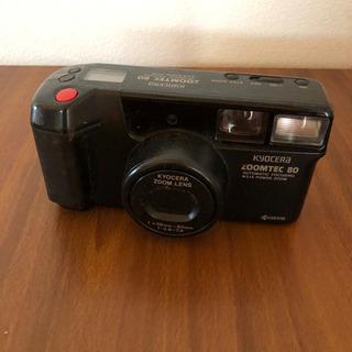 Kyocera zoomtec80
