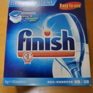 食器洗浄機用洗剤2箱