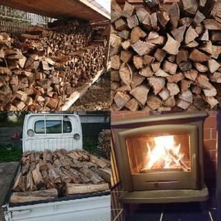 薪ストーブ キャンプ 焚き火に