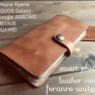 leather smart phon case 製作教室