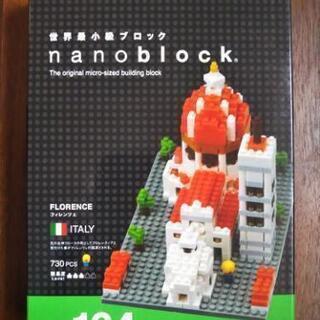 ナノブロック  フィレンツェ