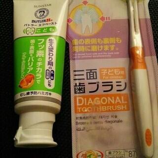 歯ブラシ&歯磨き粉