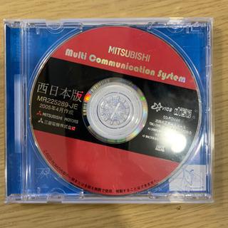 三菱ナビ用マップデータディスク(05年4月・西日本版)