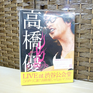 DVD 高橋優 LIVE at 渋谷公会堂 この声って誰?高橋優...