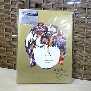 Blu-ray+2CD 高橋優 5th ANNIVERSA…