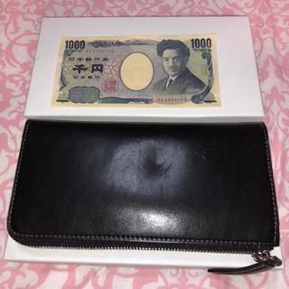 BEAU DESSIN S.Aの長財布