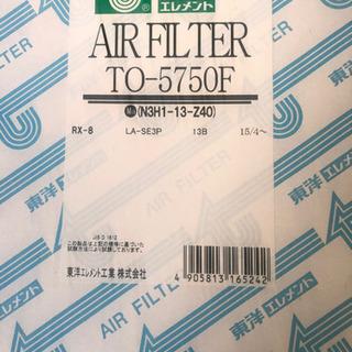 マツダ RX-8 エアフィルター