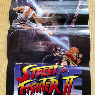 希少 映画版 ストリートファイターII B2ポスター
