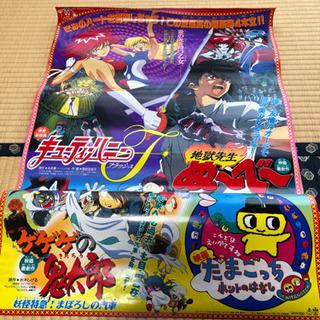 東映 アニメフェア 映画 ポスター たまごっち キューティーハニ...