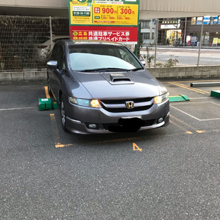 【最終値引き】低走行!オデッセイ 車検1年以上