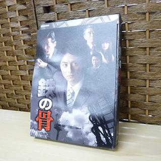 NHK 鉄の骨 DVD-BOX 3枚組 全5話 ブックレット付 ...