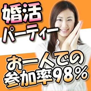 ❀個室パーティー❀3/1(日)11時~❀岡山❀22歳~34歳編❀...