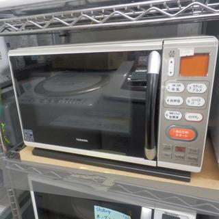 東芝 石窯オーブン レンジ 2012年製 フラット 17L TO...
