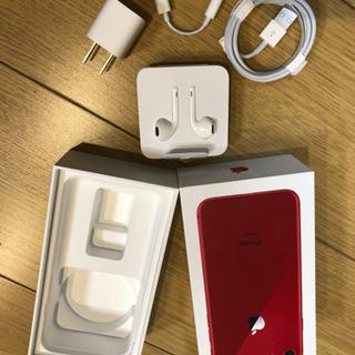 iPhone 8 空箱と付属品