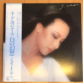ジュディ・オング - エーゲ海のテーマ 白の幻想 LP レ…