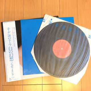 ジュディ・オング - エーゲ海のテーマ 白の幻想 LP レコード - 京都市
