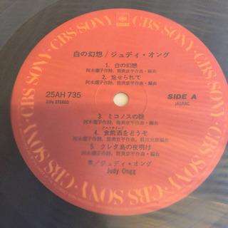 ジュディ・オング - エーゲ海のテーマ 白の幻想 LP レコード - 本/CD/DVD