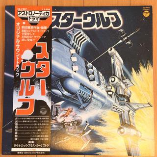 スターウルフ オリジナル・サウンドトラック LP レコード
