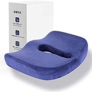 『新品未使用』クッション 椅子 低反発 座布団 オフィス 車用 ...