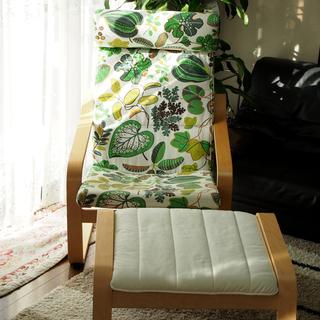 イケア IKEA  ポエング アームチェア & フットスツール