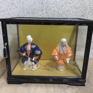 日本人形 高砂 老夫婦 翁と媼 置物 縁起物 ガラスケース付