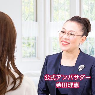 【2/14(金)11:00~開催】恋愛相談がお仕事に!『婚活ビジ...