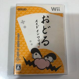 おどるメイドインワリオ Wii