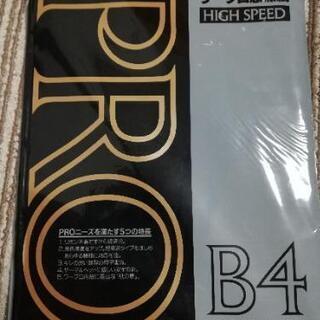 ワープロ感熱紙【B4、A4、B5】