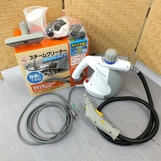 アイリスオーヤマ スチームクリーナーコンパクト STM-304W...
