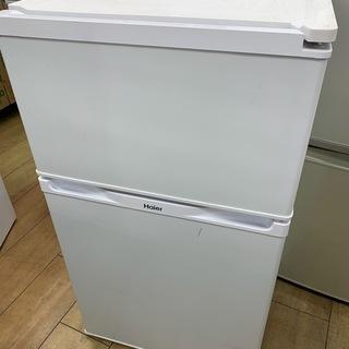【大特価】Haierの2ドア冷蔵庫/中古冷蔵庫/格安冷蔵庫/武蔵...