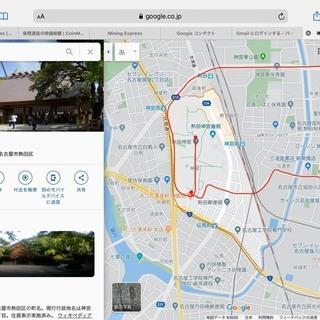朝活 ウォーキング 熱田神宮 3月21日 8:30-9:30