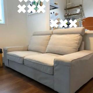 IKEA イケア KIVIK 2人掛けソファ  2-3人掛け