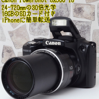 24mm-720mm●iPhoneにすぐ転送●キャノン SX50...