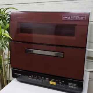 おしゃれなレッドの食器洗い乾燥機☆隠れた人気カテゴリーです…