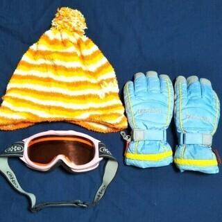 スキー用 グローブ  帽子 ゴーグルセット  女の子(児童用)