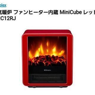 【新品未開封】電気暖炉 ファンヒーター内蔵 MiniCube レ...
