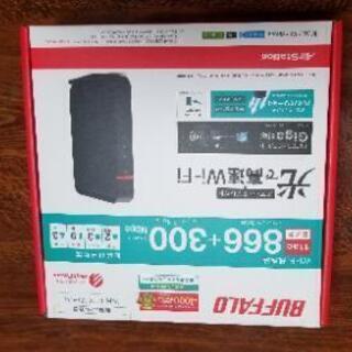 Wi-Fi無線ルーターBUFFALO WHR-1166D…
