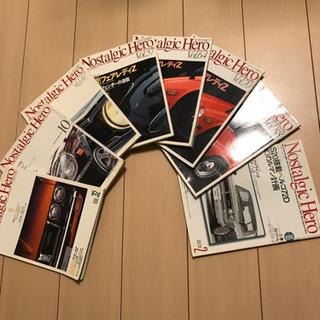 再々値下げ!ノスタルジックヒーロー 34冊 ¥100/1冊