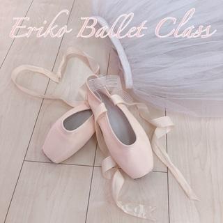 Eriko Ballet Class*子供〜大人生徒さん募集☆