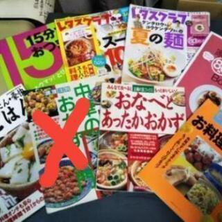 🍝🍛🍚🍜🍲  料理・おつまみ 本  7冊  中古