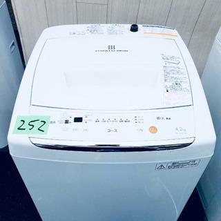 252番 TOSHIBA✨電気洗濯機 ⚡️ AW-42ML…